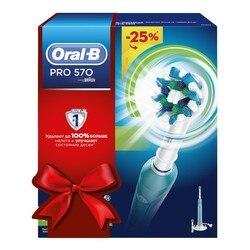 Электрическая зубная щетка Oral-B PRO 570 CrossAction