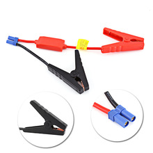 Car-Styling Booster Cable Jump Start Battery Cable For Auto Car Battery Connection Jumper Jump Start Prevent Reverse Charge(China)