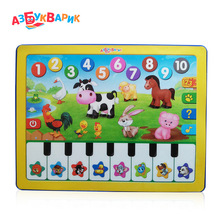 Azbookvarik Toy Tablet Piano Machine for above Two Years old Kids with Interesting Cute Cartoon Ship ftom Russia