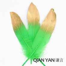 QY Wholesale Green With Gold Goose Feather,Hat Trimming,Feathers for Millinery,Fascinators&Crafts 100pcs/lot 12-20cm(China)