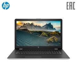 Ноутбук HP17 17-ca0053ur 17.3