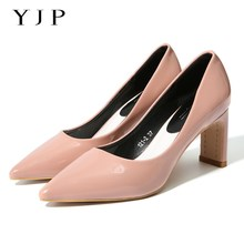 YJP Women Pointed Toe Pumps, Pink/Beige/Sky Blue Solid 7.5cm High Heels, Ladies Candy Colors Patent Leather Slip On Casual Shoes(China)