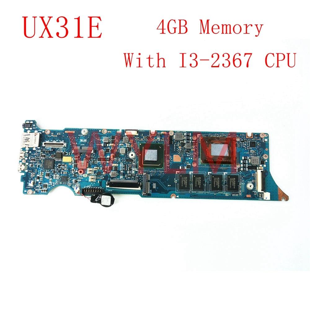 CIMG1193