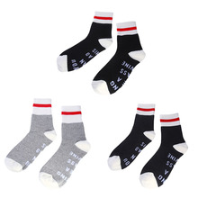 1 Pair Custom wine socks If You can read this Bring Me a Glass of Wine Socks autumn spring fall new arrival(China)