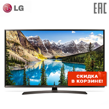 "Телевизор LED LG 43"" 43UJ634V(Russian Federation)"