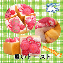 New Squishy Cute Ice Cream Toast Slow Rising Retail Package Jumbo 10CM Phone Straps Scented Pendant Cake Bread Kid Toy Gift Doll