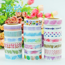 (5 pieces/lot) Water Color Graffiti Style Wahi Tape Color Sticker DIY Scrapbooking Paper Tape