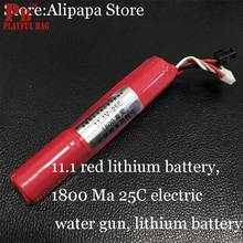 Electric toys, water cannon, lithium battery, 11.1 red skin lithium battery, 1800 Ma 25C Toy Fittings