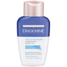 DIADEMINE Lotionexpress eye makeup remover Eye Perfect 125 ml