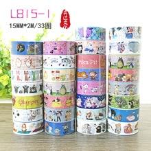 (10 pieces/lot) 15MM*2M Japanese Style Cartoon Masking Tape Kawaii Adhesive Tape Kids DIY Scrapbooking Sticker