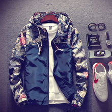 CANIS Men Camo Print Hoodies Coat 2017 Autumn Bomber Jacket Men Hit Color Casual Jacket Male Windbreaker Military Clothing(China)