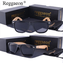 reggaeon men classic hot rays fashion brand high quality bamboo sunglasses woman sunglasses Colour Brand design products UV400(China)
