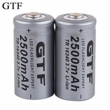GTF 2PCS 16340 rechargeable lithium battery 2500mAh lithium battery For Torch Flashlight 3.7v rechargeable lithium battery