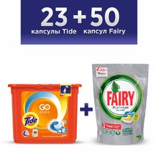 Lemon Dishwasher Tablets Tide Touch of Lenor (pack of 23) + Fairy Platinum (pack of 50) Tableware Washing Dishes Detergents
