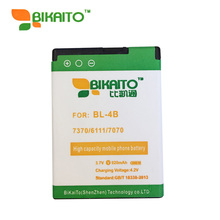 1pcs New Original 3.7V BL-4B BL 4B BL4B Mobile Cell Phone Battery Batteries For Nokia 6111 7370 7373 7500 Best High Quality(China)