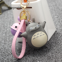 Extremely My Neighbor 3D Totoro  Keychain Pendant Fit Bag Charms Purse Accessory Miyazaki Hayao Comic Fans jewelry accessories