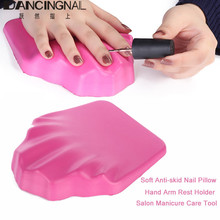Soft Silicone Nail Pillow Hand Arm Rest Holder Cushion Vola Anti-skid Table Pad Mat Comfortable Salon Beauty Manicure Equipment(China)