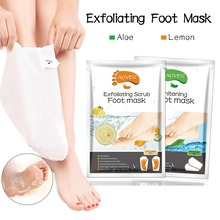 2 ชิ้น/คู่ Lemon Exfoliating Moisturizing Hydrating Whitening ฟุต Care ลบ Dead Skin Foot Peeling หน้ากากเท้า TSLM2(China)