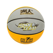 School sporting goods 7 # PU anti-skid wear-resistant moisture competition standard basketball(China)