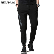 2017 New Men'S Casual Pants Performance Fashion Fitness Workout Pants Casual Sweatpants Trousers Jogger  M-4XL