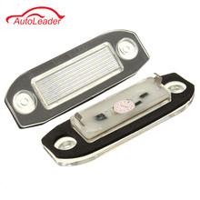 2Pcs 18 LED Licence Plate Light Number Lamp For Volvo S40 S60 S80 V50 XC60 XC70 XC90 V50 E-marked White(China)