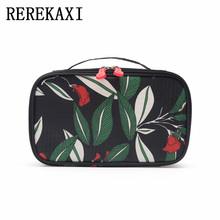 REREKAXI Fashion Women's Cosmetic Bag Beauty Manager Storage Bag Tissue Travel Make Up Bag Portable Makeup Case(China)