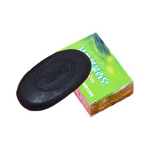 Active Energy Black Bamboo Charcoal Soap Face & Body Clear Anti Bacterial Lighten Freckles Beauty & Health Care Tourmaline Soap(China)