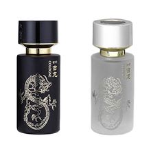 50ml Men's Eau De Toilette Body Spray Oil Cologne Perfume Wedding Party Gift(China)