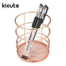 Kicute 1pcs Simple Fashion Rose Gold Round Iron Net Pen Holder Desk Accessories School Office Stationery Supplies Gift for Kids(China)