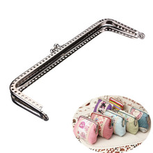 15cm Metal Frame Kiss Clasp Arch Closure Lock Cute Silver Wallets Clip Handle Clutch Coin Purse for Bags Accessories DIY Hasp(China)
