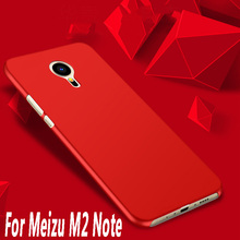 "Buy meizu m2 note case ultra thin Frosted Sandstone Hard shell cases meizu m2 note cover case 5.5"" Protection Phone bags for $3.57 in AliExpress store"