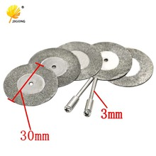 10pcs 30mm Diamond Grinding Wheel Slice with Two 3mm Shank Mandrels for Dremel Rotary Tool(China)