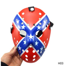 1 PCS High Quality Jason Mask Bronze Color Cosplay Halloween Mask Hockey Festival Party Halloween Masks(China)