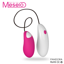 Buy Meselo Remote Control G-spot Vibrator,7 Speeds Adult Mini Sex Bullet Vibrating Anal Vagina Clitoris,Waterproof Sex Toy Woman