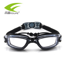 FEIUPE Silica Gel Large Frame  Anti-fog Swim Goggles Anti-UV Glass Men's Women's Scratch-proof Lens Adjustable Eyewear With Box