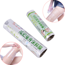 JETTING Arms Wrap Belt 1 Roll Women Slimming Body Weight Loss Tummy Burn Cellulite Waist Legs