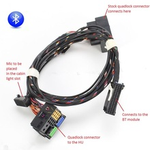 VW OEM Bluetooth Cable Wiring Harness Fits For VW RCD510 RNS510 Tiguan Golf Jetta MK5 MK6 Passat B6 GTI(China)
