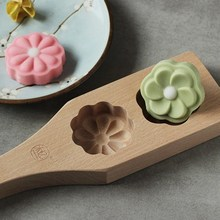 2 Flowers Wooden Moon Cake Mold Cookies Dim Sum Mould Steamer Homemade Mooncake Pastry Decorating Tools Kitchen Accessories