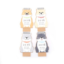 2018 Mini Desktop Paper Calendar dual Daily SchedulerCartoon Cute Happy Dog Table Planner Yearly Agenda Organizer(China)
