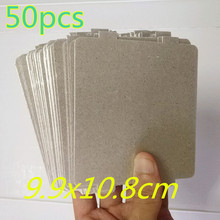 50pcs 9.9*10.8cm Spare parts for microwave ovens mica microwave mica sheets microwave oven plates(China)