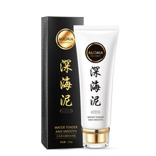AUDALA Deep Sea Mud Face Whitening Body Creams Body Lotion 120ML Makeup Skin Care Whitening Cream Soothing Body Care