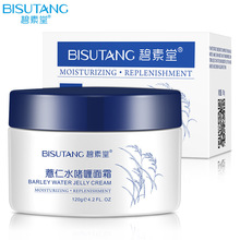 BISUTANG Barley Extract Hyaluronic Acid Face Skin Care Whitening Moisturizing Nourishing Anti Wrinkle Jelly Face Cream(China)