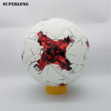 SUPERLONG 2017 size 5 Football ball Material PU durable soccer ball Professional Match Training futbol futebol(China)