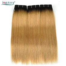 Buy Dark Honey Hair Color And Get Free Shipping On Aliexpress Com