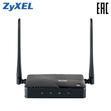 Router Zyxel Keenetic 4G III (rev.B)