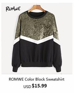 romwe-2