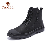CAMEL Men boots Men's Genuine Leather Shoes Retro (High) 저 (-top Trend Wild Casual Boots England 쿨 패션 Boot(China)