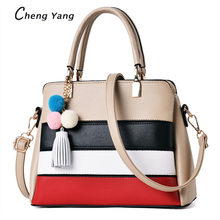 CHENGYANG Luxury Grace Patchwork Women Handbags Soft PU Leather Shoulder Bags Tassels Pompon Female Crossbody Bags 5 Colors 2017