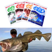 1 Bag 10g 4 Color Fishing Groundbait Flavours Fishing Groundbait Flavours Musk Flavor Additive Carp Fishing Bait Making Scent(China)