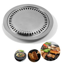 Non-Stick Pan Tray Korean Style Barbecue Griddle Household Kitchen Outdoor BBQ Cooking Tools Utensils Round Roasting Pan